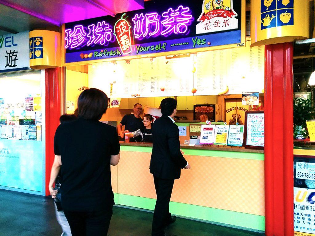Che Lung Bing at Peanuts | tryhiddengems.com