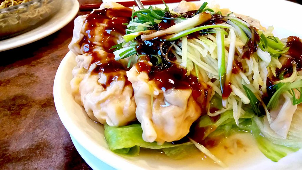 Dumpling with Ginger and Onion at Congee Noodle House  | tryhiddengems.com