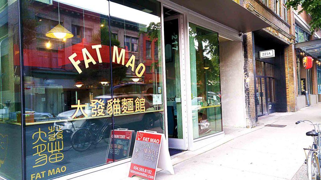 Fat Mao Noodles - Asia Noodles - Vancouver