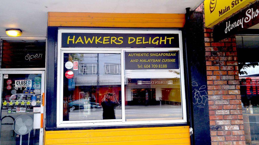 Hawkers Delight Deli - Malaysian - Vancouver