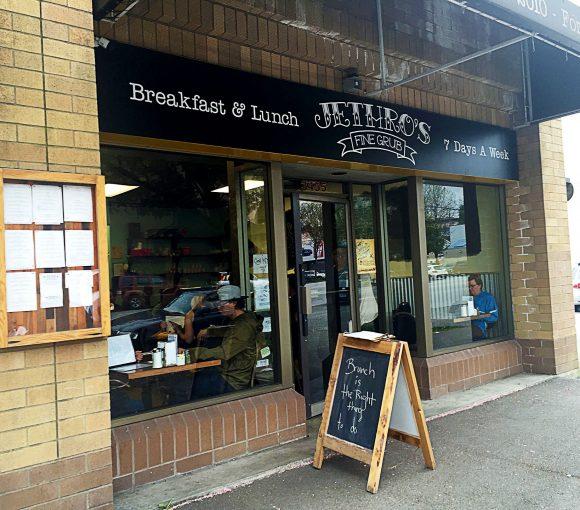Jethro's Fine Grub - Brunch - Vancouver
