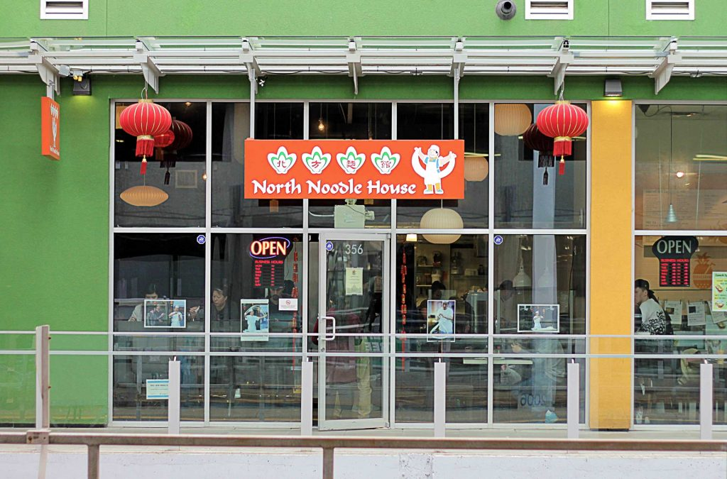 North Noodle House - Chinese Noodle Shop - New Westminster - Vancouver