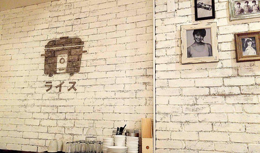 Raisu - Japanese Stylish Restaurant - Vancouver