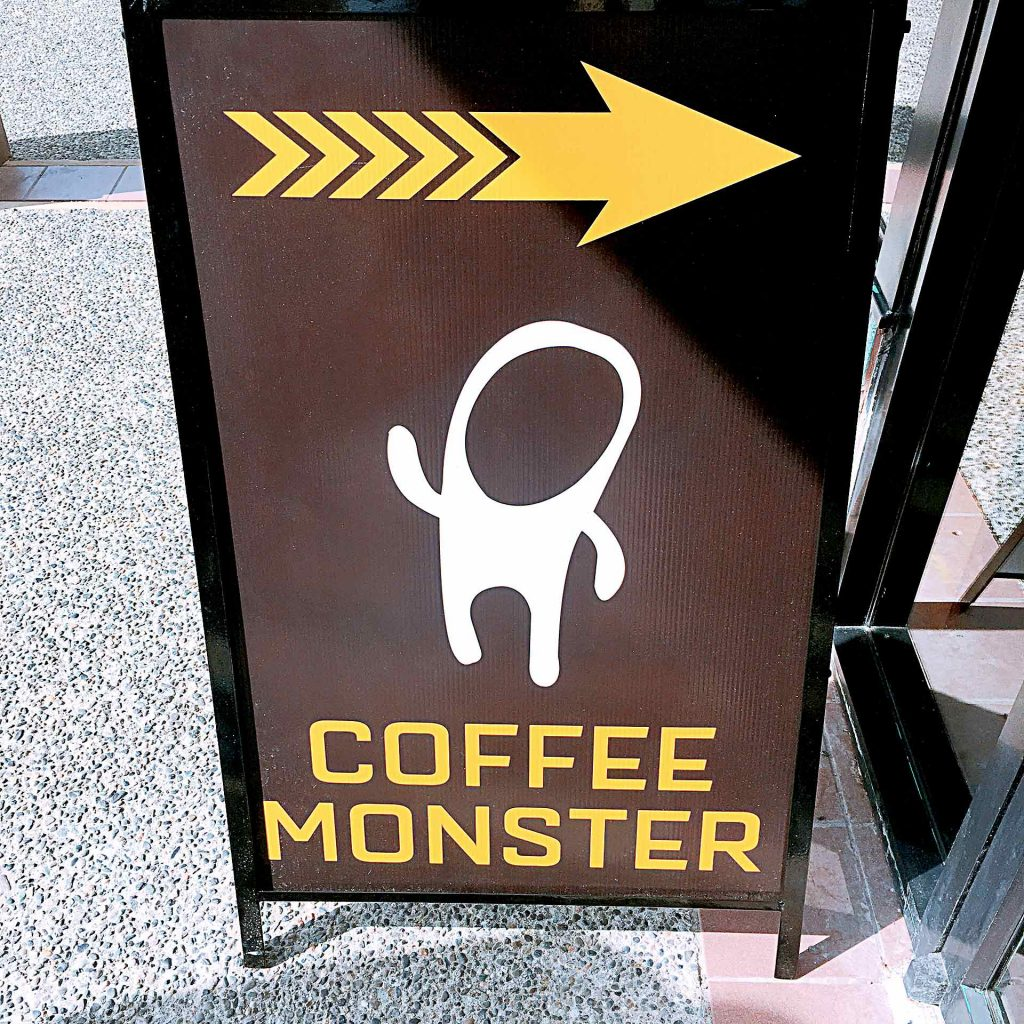Coffee Monster at Surrey