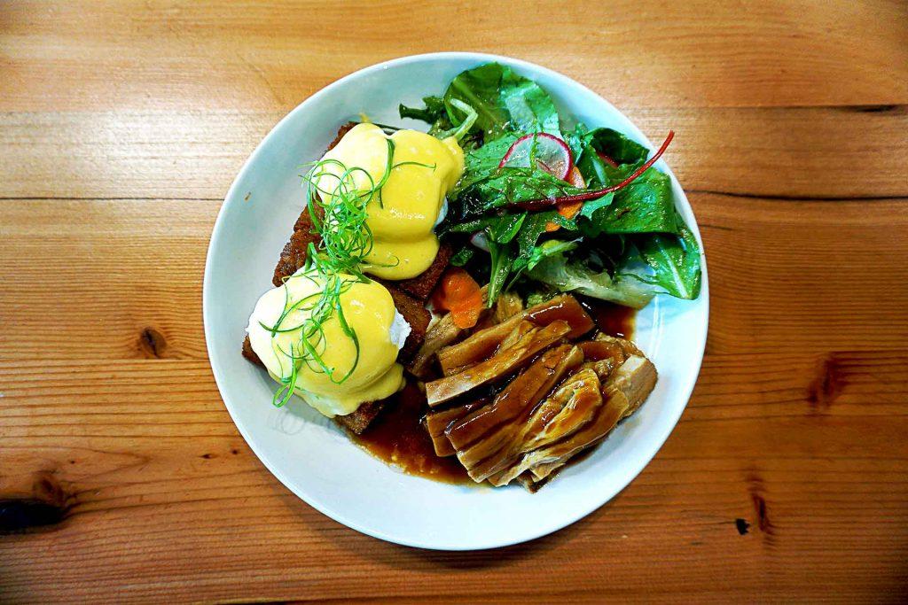 Pork Belly Benny Bowl at Heritage Asian Eatery | tryhiddengems.com