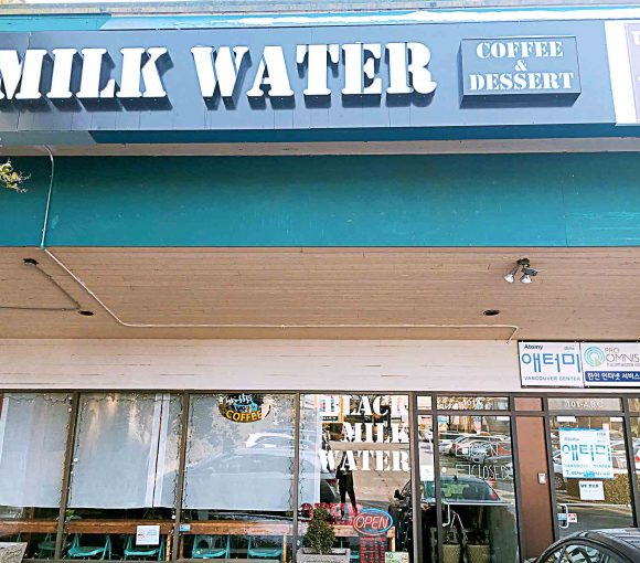 Black Milk Water - Korean Dessert Place - Burnaby North Road - Vancouver