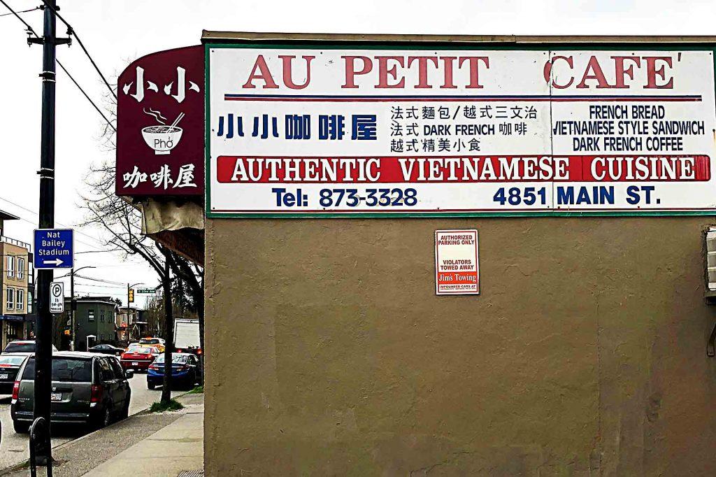 Au Petit Cafe | Vietnamese Restaurant | Mount Pleasant, Vancouver