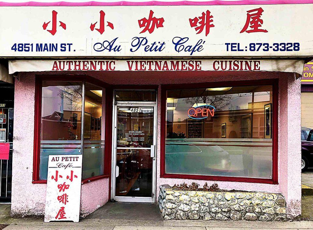Au Petit Cafe - Restaurant - Mount Pleasant, Vancouver