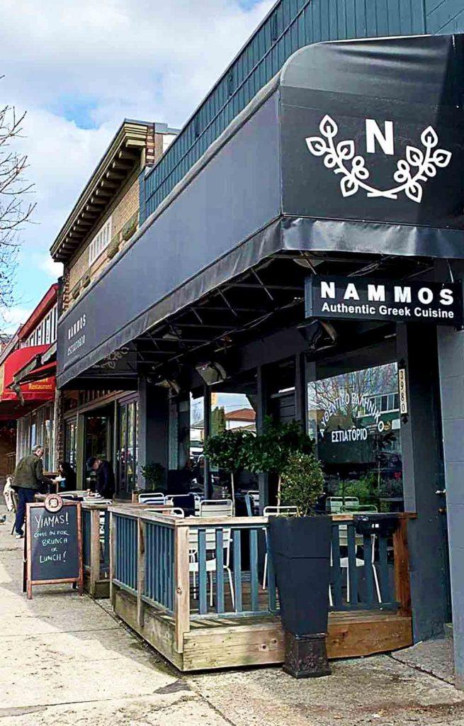 Nammos Estiatorio - Greek Restaurant - Kensington - Vancouver