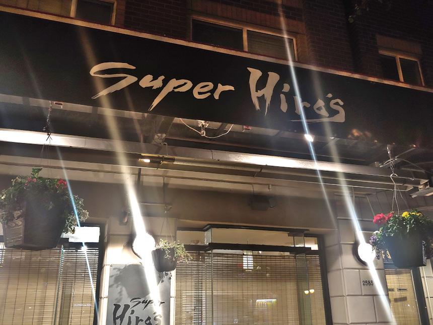 Super Hiro's | Hidden Gems Vancouver