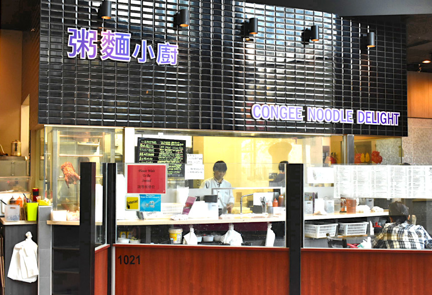 Congee Noodle Delight | Hidden Gems Vancouver