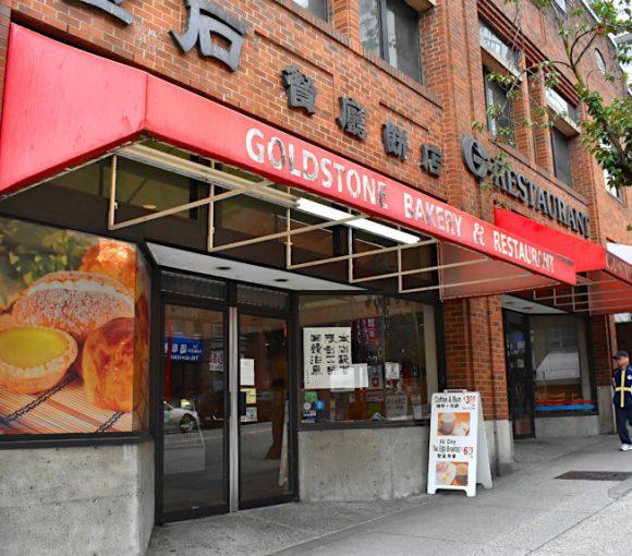 Goldstone Bakery & Restaurant | Hidden Gems Vancouver