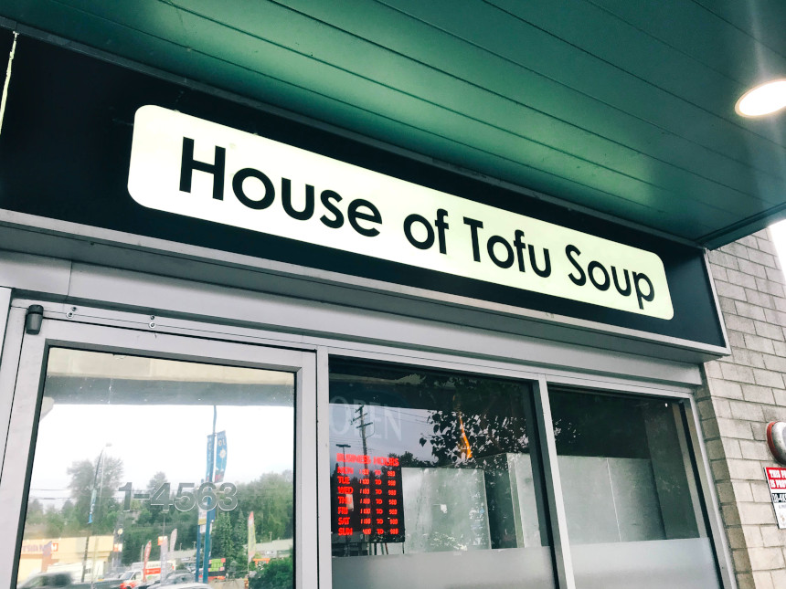 House of Tofu | Hidden Gems Vancouver
