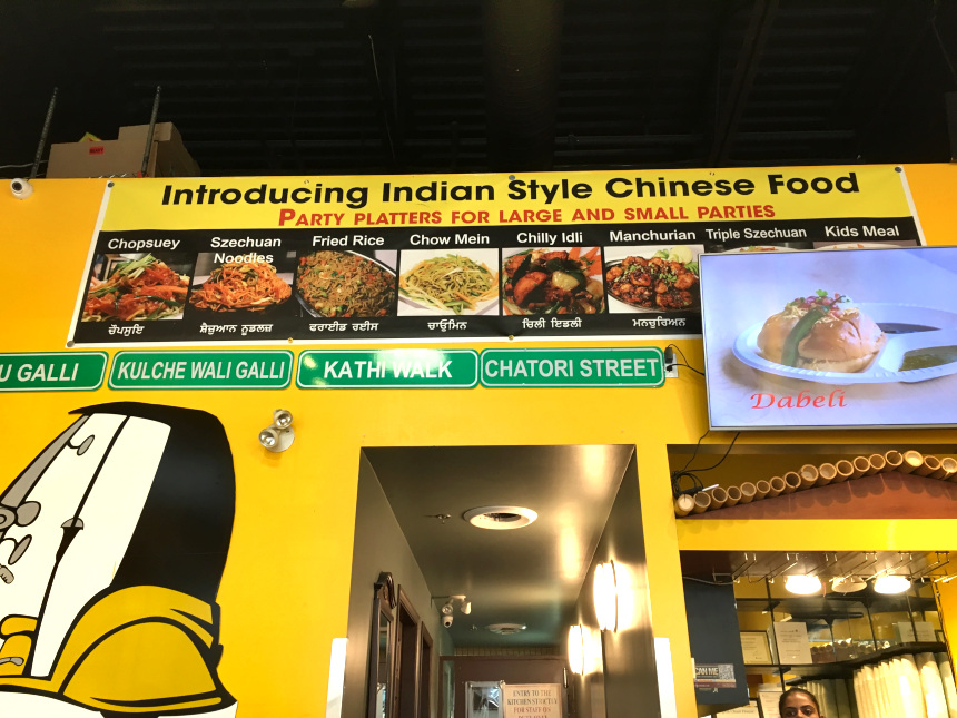 Apna Chaat House | Hidden Gems Vancouver