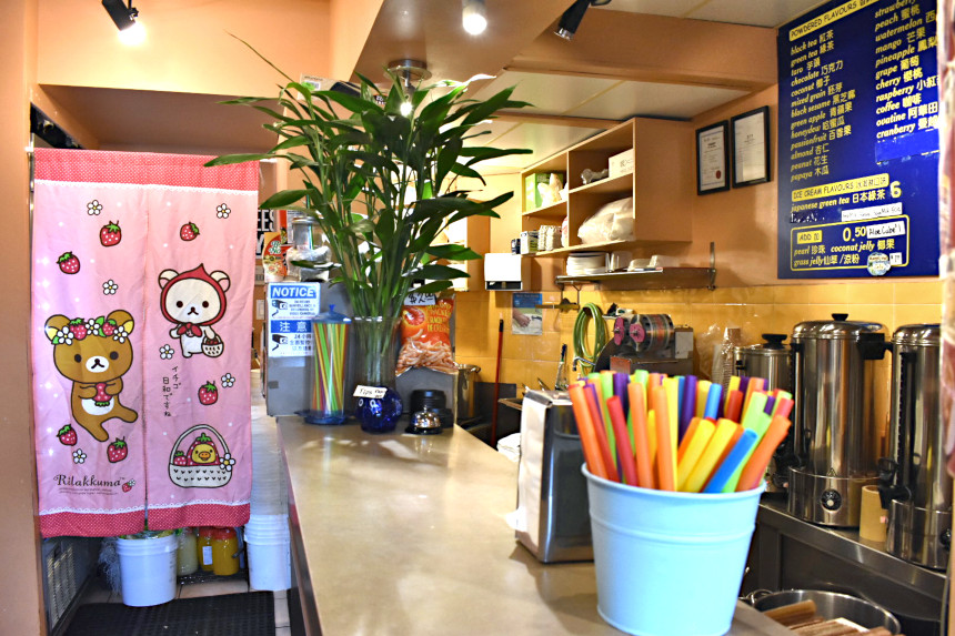 Dragon Ball Tea House | Hidden Gems Vancouver