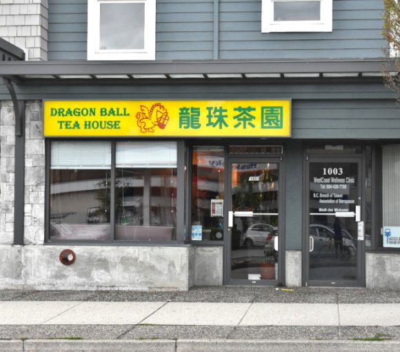 Dragon Ball Tea House | Hidden Gems Vancouver