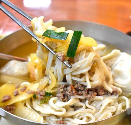 Mandu Kahl Gook Soo Korean Soup at Myoung Dong Kahl Gook Soo | Hidden Gems Vancouver