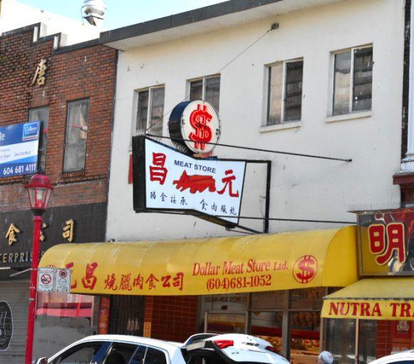 Dollar Meat Store | Hidden Gems Vancouver