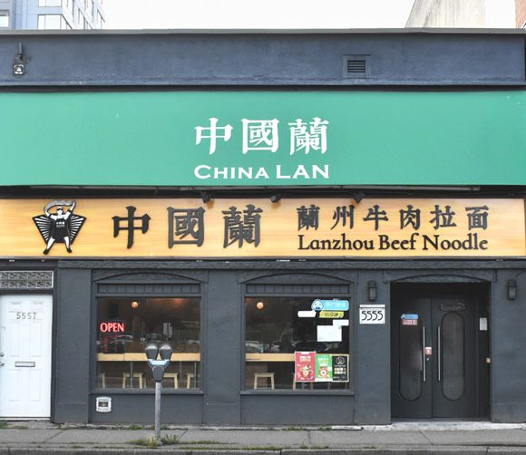 China Lan Lanzhou Beef Noodle | Hidden Gems Vancouver