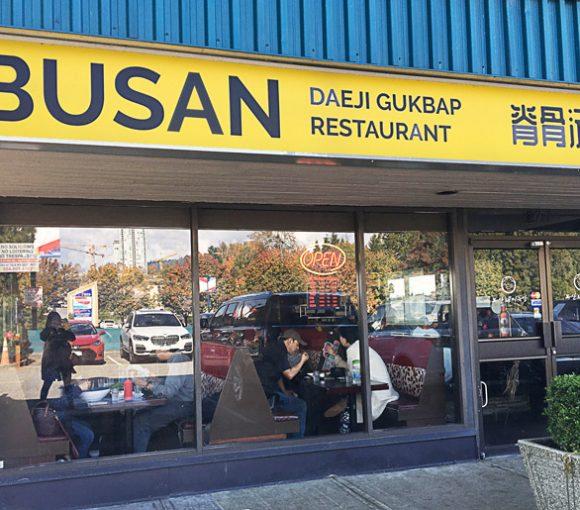 Busan Daeji Gukbap | Hidden Gems Vancouver