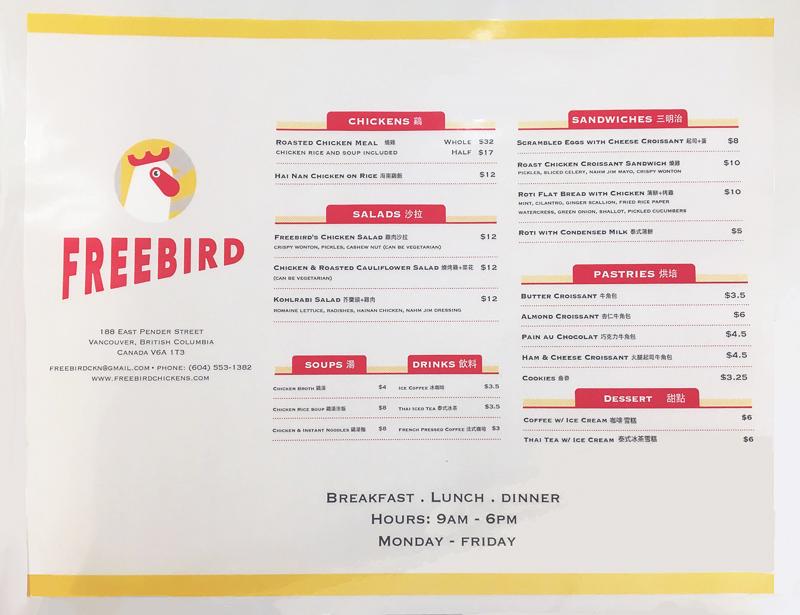 Freebird Chicken Shack | Hidden Gems Vancouver