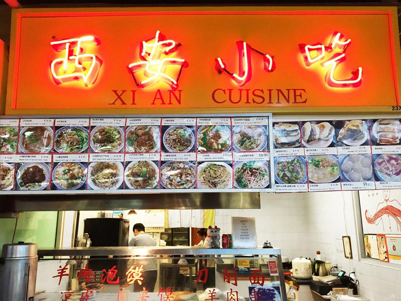 Xi An Cuisine | Hidden Gems Vancouver