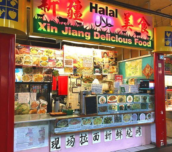 Xin Jiang Delicious Food | Hidden Gems Vancouver