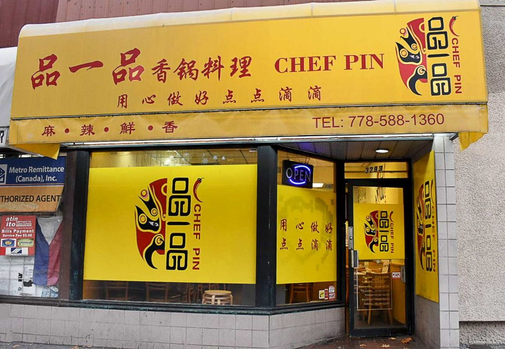 Chef Pin | Hidden Gems Vancouver