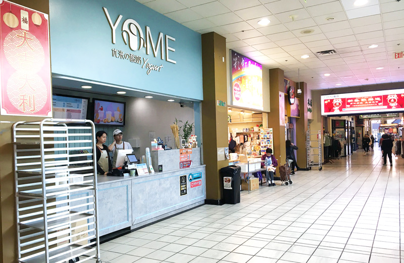 Yome Yogurt   Hidden Gems Vancouver