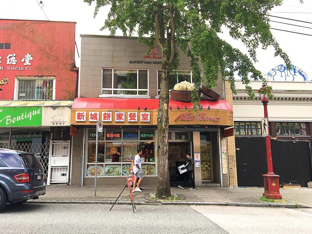 New Town Bakery & Restaurant   Hidden Gems Vancouver