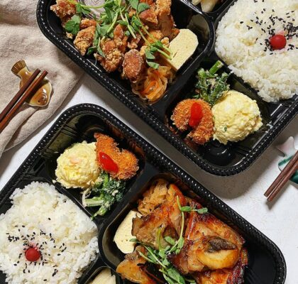Sablefish Collar Bento Box at Stem Japanese Eatery | Hidden Gems Vancouver