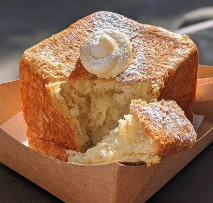 Custard Croissant Cube at The Coffee Bun Bakery & Cafe | Hidden Gems Vancouver