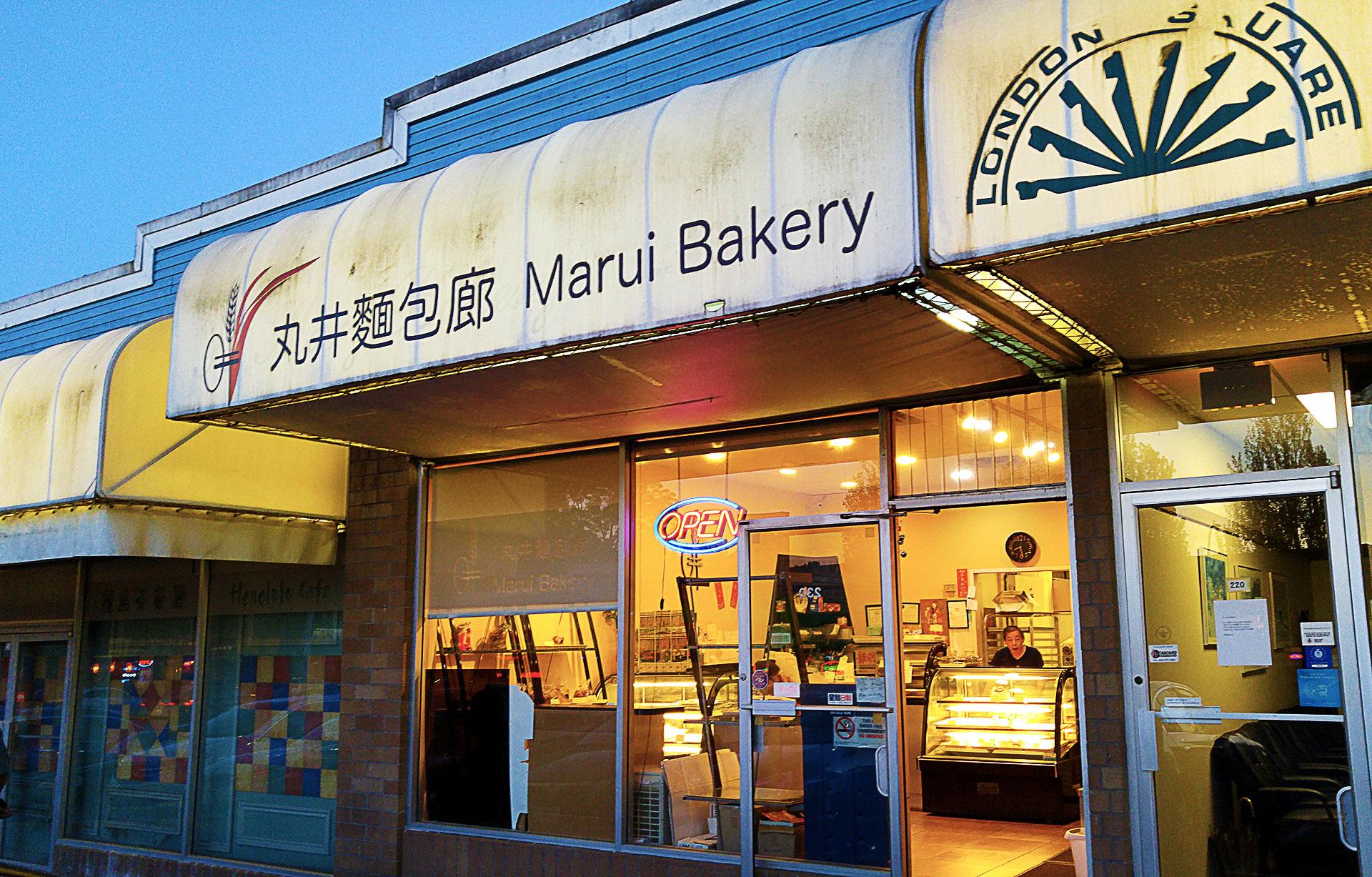 Egg Tart at Marui Bakery | tryhiddengems.com